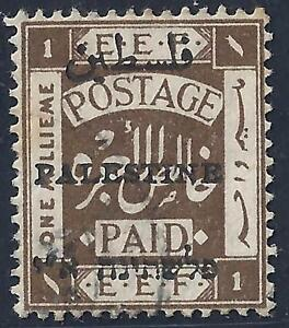 PALESTINE 1920 SG 45 1 MILLIEME NARROW SETTING MINT HINGED