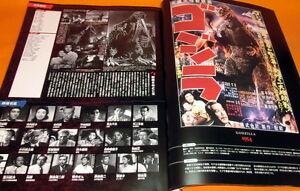 Toho Tokusatsu Cinema Complete Works book Godzilla Mothra japan #0368