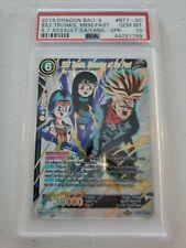 Dragon Ball Super SS2 Trunks, Memories Of The Past PSA 10 GEM MINT BT7-030 SPR