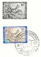 "BELGIUM CEPT ""Aero-Space Electronics - MELSBROEK - 24.6.1967"" PRE-RELEASE FDC!!!"