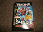 Transformers Victory - Star Saber Figure Kit - Kabaya (RARE!!)