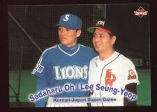 2000 Teleca Japanese & Korean Baseball Sadaharu Oh & Seung-Yeop Lee