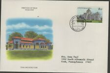 THAILAND 1990 FIRST DAY COVER ANATASAMAKHOM THRONIC HALL THAI ARCHITECTURE