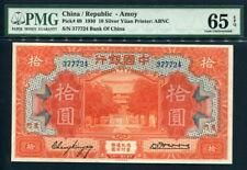 China ( Bank of China ) 1930, 10 Silver Yuan, 377724, P69, PMG 65 EPQ GEM UNC