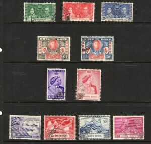 HONG KONG GVI COMPLETE 1935 - 1949 USED CAT. £465 - ALL 44 GEORGE VI STAMPS