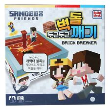 CHOOYOUNG Board BRICK BREAKER Board Game / For 1to4 people / Board Game