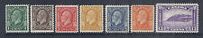 1932 Canada - 195-201, Complete Set of 7, KGV King George 5 Medallion - MH F/VF
