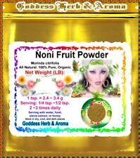 1 LB Noni Fruit Powder Morinda citrifola Indian mulberry Ura Nono Pure PREMIUM