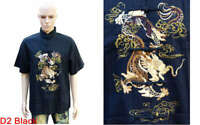 Chinese Oriental Flax Cotton Mens Kung Fu Style Top Shirt Embroidered Dragons D2