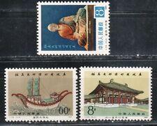 1980 China stamps, Monk, full set MNH, SG 2981-3