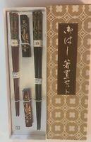 Japanese Vintage Chopstick Gift Set NOS (u)