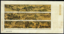 China - 2004 Paintings on silk - Mi. 3587-95 sheetlet MNH