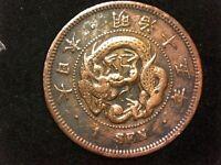 1 sen 1882 Japón era Meiji (a1)