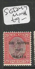 Malaya Jap Oc Pahang SG J244 MNH (10cxr)