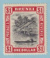 BRUNEI 73  MINT VERY LIGHTLY HINGED OG * NO FAULTS EXTRA FINE!