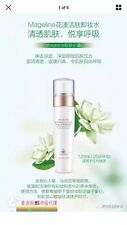 Mageline Blooming Vitality Makeup Remover 花样活肤卸妆水