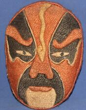 Vintage hand made fabric wall decor mask