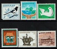 Korea SC# 1088-1097, Mint Never Hinged -  Lot 010117