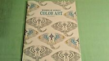 Leisure Arts Color Art for Everyone Adult Coloring Book Wonders of Animals NEW