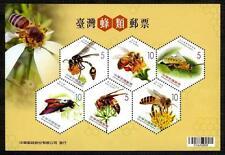 China Taiwan 2012 Bees of Taiwan Souvenir sheet