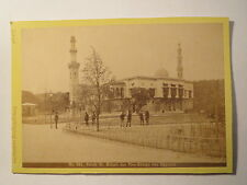 Wien - EXPO - Palais Dr. Hoheit des Vice-Königs von Egypten - Ägypten / KAB