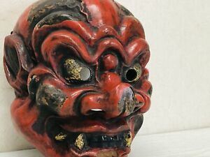 Y3112 Maschera Gigaku Uomo Omen Chidou Giappone Vintage Antico Musical Drama Art