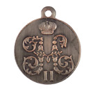 221 IMPERIAL RUSSIA CHINA CAMPAIGN MEDAL 1900-1901