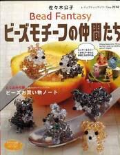 Japanese Bead Craft Book 008c - Disney Characters 03