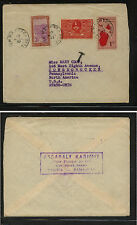 Madagascar  86,152,C3 on cover US  postage due ???  1937             AT0609