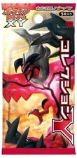 5x Japanese Pokemon Y packs Booster Pack 1ST EDITION SEALED IN HAND!!