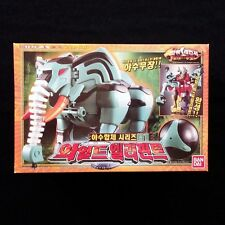 Bandai Power Rangers Jungle fury 01 GEKI ELEPHANT Zord figure Gekiranger 2008
