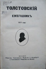 Russian literature. L. N. Tolstoy. Tolstoy's Yearbook. 1913. Tolstoy Museum ...
