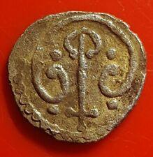 Franks ROTOMAGENSIUM denarius
