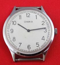 Vintage Soviet USSR CCCP mechancial wrist watch Chaika Serviced keeps good time