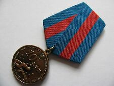 Medal FOR SERVICE TO THE SPACE FORCE AWARD ORDER MEDALS CROSS BADGE PINS...