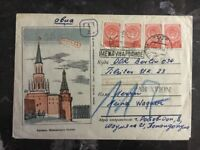 1954 Moscow Russia Cover to DDR Berlin Germany Trinity Tower