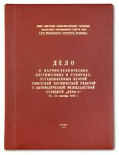 OFFICIAL SOVIET RECORDS FILE FOR PROBE LUNA-2 REACHED THE MOON FIRST IN 1959!!!