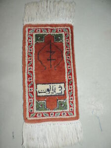 """7"""" x 14"""" Signed Small Wall Hanging Rug"""