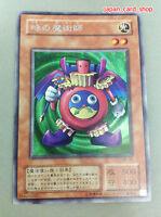 70307 Yugioh Yu-Gi-Oh FOIL ME-00 Time Wizard Japanese Secret Rare