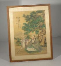 Antique Chinese Painted Scroll Panel Album Leaf Scholar Immortal Silk Inscriptio