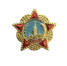 Soviet USSR Russian - Order Of Victory - Mini Medal Pin Badge