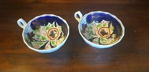 Antique Pair  Gaudy Welsh 'Imari' Pattern Teacups - circa 1850