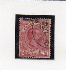 Italia Monarquias Paquetes Postales valor del año 1884-86 (AO-879)