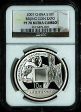 2007 Beijing Coin Expo Silver 1 oz S10Y Coin NGC PF70 ULTRA CAMEO RARE