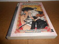 NOVEL Clamp School Paranormal Investigators vol. 2 Book in English
