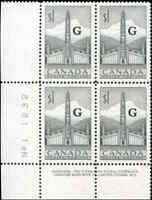 """Canada Mint VF H/NH Scott #O32 1951-53 $1.00 Overprinted """"G"""" Official Stamps"""