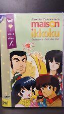 Maison Ikkoku - Vol. 2 - Anime DVD Collection