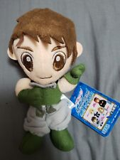 Syaoran - Tsubasa: RESERVoir CHRoNiCLE Plush Doll by Sega