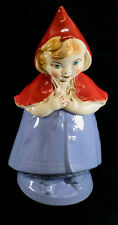 LARGE RARE Vintage Little Red Riding Hood w/Blue & Gold Trim Hull Cookie Jar