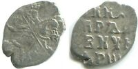 RUSSIA 1700 KOPEK PETER I OLD Mint MOSCOW SILVER 0,3g/10mm #AB537.10U